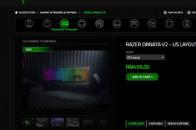 最新的Razer Ornata V2游戏机械键盘现已在马来西亚上市 售价为RM499