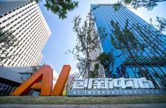 参观中国AI国际中心 揭示了神奇机构如何改变人们的生活
