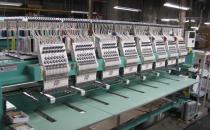 Tiger Group从促销服装和杂货批发商处拍卖库存和设备