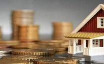 买房的时候了解到的房屋价格具体由什么组成