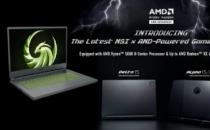 AMD Radeon RX 6700M的游戏性能基准公布