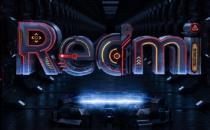 Redmi红米手机终于正式官宣了其首款游戏手机