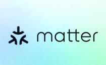 Matter的可互操作智能家居标准已推迟到2022年