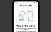 WhatsApp for iOS聊天记录传输到Android界面以供Beta用户使用