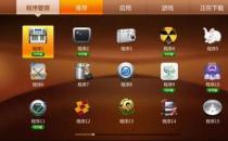这项关键功能使Android应用程序与iPhone应用程序区分开