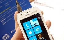 诺基亚Lumia710全面介绍WindowsPhone7.5