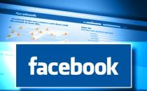 谷歌、微软、脸书等公司加入数据传输项目